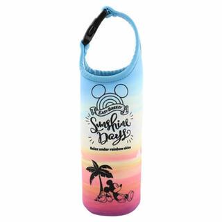 Disney - 【新品】ディズニー ボトルケース SunshineDays サンシャインデイズ