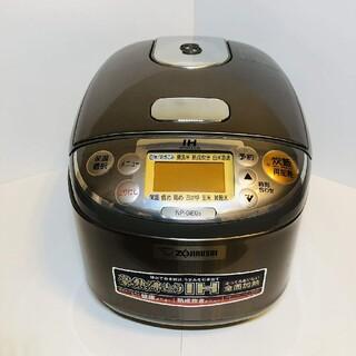 ゾウジルシ(象印)のZOJIRUSHI NP-GE05-XJ 炊飯器(炊飯器)