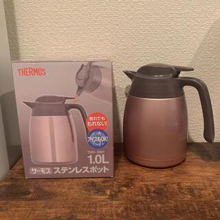 サーモス(THERMOS)のサーモス ステンレスポット(調理道具/製菓道具)
