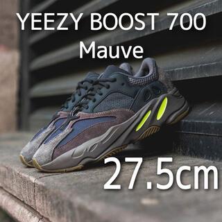 アディダス(adidas)の美品! レア ADIDAS YEEZY BOOST 700 モーブ 27.5cm(スニーカー)