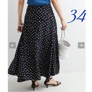 IENA - 【新品タグ付】アートプリントフレア スカート ネイビー サイズ34