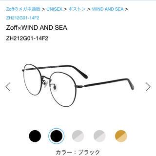 シー(SEA)のZoff×WIND AND SEA 調光レンズサングラス(サングラス/メガネ)