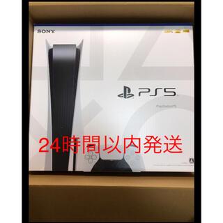 PlayStation - PS5 PlayStation5 本体 プレステ 通常盤 ディスクドライブ搭載