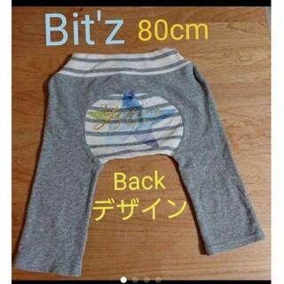 ビッツ(Bit'z)のBit'z  ビッツ スウェットパンツ  バックデザイン グレー 80cm(パンツ)
