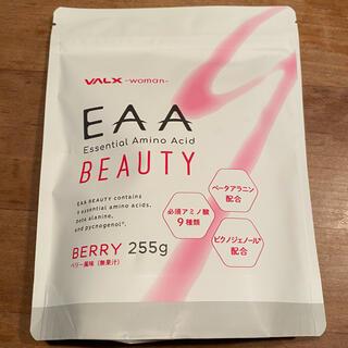 VALX EAA BEAUTY ベリー味 255g  (プロテイン)