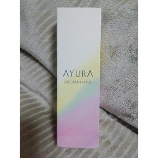 AYURA - 新品未使用品☆AYURA アユーラ アロマハンドクリーム 50g