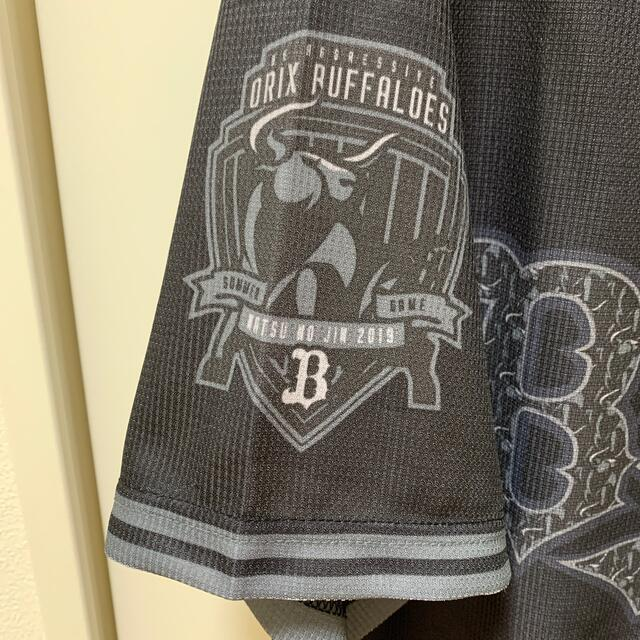 DESCENTE(デサント)のオリックスバファローズ 夏の陣 ユニフォーム 未使用 スポーツ/アウトドアの野球(ウェア)の商品写真