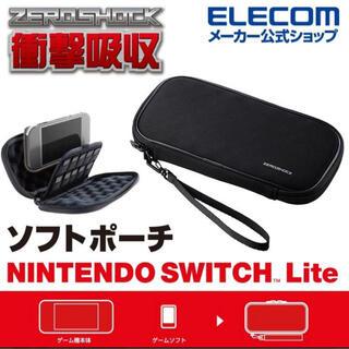 エレコム(ELECOM)のポーチ ニンテンドースイッチライト Nintendo Switch Lite(その他)