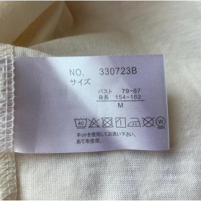 長袖カットソー レディースのトップス(カットソー(長袖/七分))の商品写真