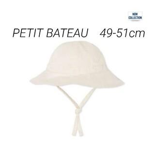 PETIT BATEAU - プレゼントにも○ 新品☆ プチバトー クロシェ 帽子 49〜51cm