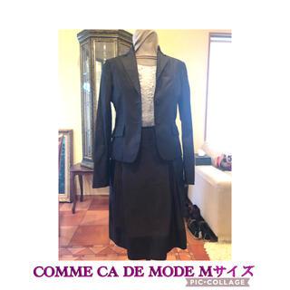 コムサデモード(COMME CA DU MODE)のコムサデモード❤️フォーマルスーツ ブラウン(スーツ)