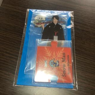Johnny's - アクスタ 宮舘涼太 中古