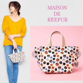 メゾンドリーファー(Maison de Reefur)の最終値下げ MAISON DE REEFUR ハンドバッグ 新品タグ付き 梨花(ハンドバッグ)