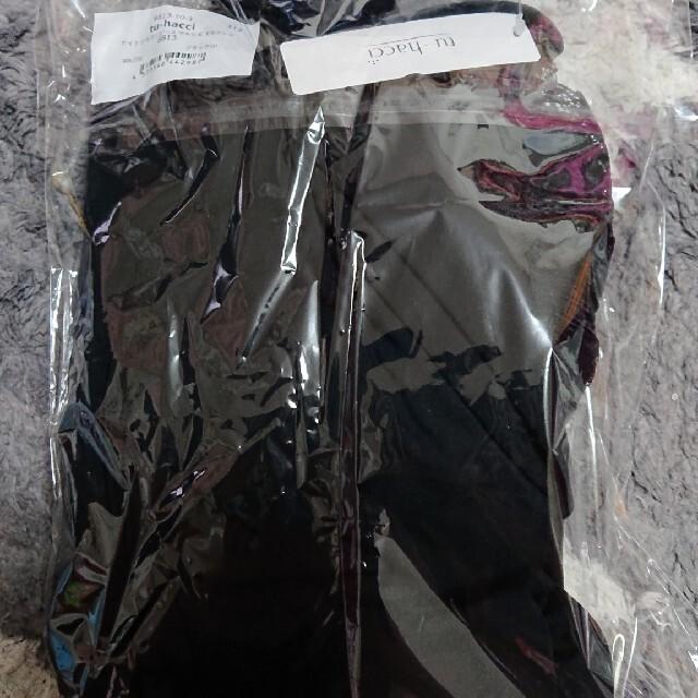 ツーハッチ  ラクシア ワンピースタイプ レディースのルームウェア/パジャマ(ルームウェア)の商品写真