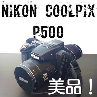 Nikon - Nikon  COOLPIX  P500  デジタルカメラ 充電器セット