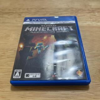 プレイステーションヴィータ(PlayStation Vita)のMinecraft:PlayStationVita Edition(携帯用ゲームソフト)