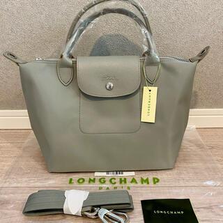 LONGCHAMP - ロンシャン ル プリアージュ Sサイズ グレー ショルダー付き ハンドバッグ