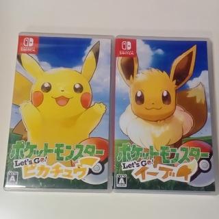 ニンテンドースイッチ(Nintendo Switch)のポケットモンスター Let's Go! ピカチュウ/イーブイ Switch(家庭用ゲームソフト)