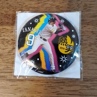 福岡ソフトバンクホークス - 【非売品・未開封】柳田悠岐選手 缶バッジ