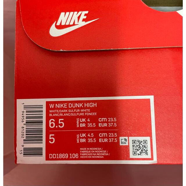 "NIKE(ナイキ)のNIKE WMNS DUNK HIGH ""DARK SULFUR"" レディースの靴/シューズ(スニーカー)の商品写真"