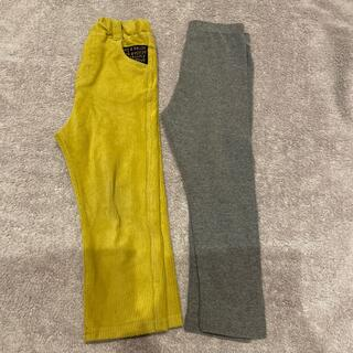 ズボン2本セット(パンツ/スパッツ)