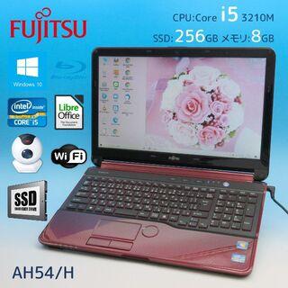 富士通 - 富士通 ノートパソコン ウェブカメラ&ブルーレイ搭載 充電可 人気色濃紅レッド✨