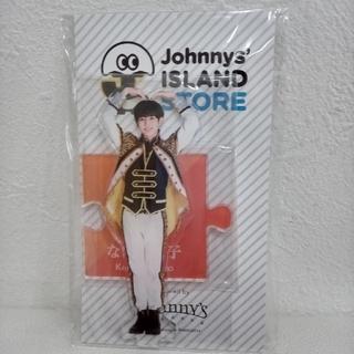Johnny's - なにわ男子 長尾謙杜 アクリルスタンド 第一弾