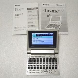 カシオ(CASIO)のCASIO カシオ計算機 電子辞書 EX-word XD-C100J(その他)