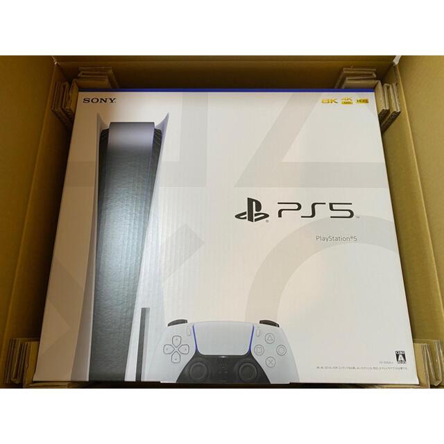 SONY(ソニー)の新品PlayStation5 ディスクドライブ搭載モデル PS5 本体 エンタメ/ホビーのゲームソフト/ゲーム機本体(家庭用ゲーム機本体)の商品写真