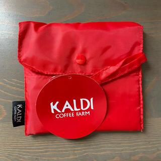 カルディ(KALDI)のKALDI エコバッグ カルディ(エコバッグ)