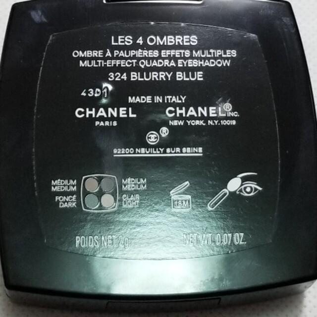 CHANEL(シャネル)の残量7割程度 シャネルアイシャドウ324 コスメ/美容のベースメイク/化粧品(アイシャドウ)の商品写真