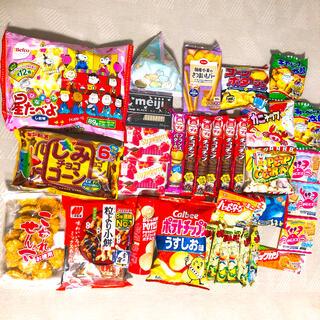 お菓子 詰め合わせ 大量 せんべい チョコレート ポテトチップス(菓子/デザート)