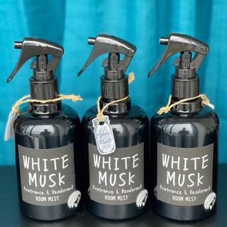 White Musk Room Mist3本(アロマポット/アロマランプ/芳香器)