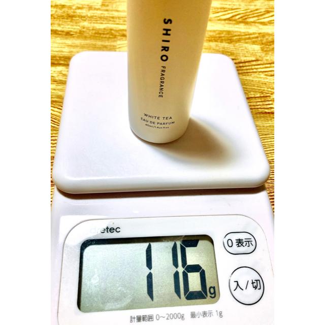 shiro(シロ)のSHIRO ホワイトティー オードパルファン 香水 コスメ/美容の香水(香水(女性用))の商品写真