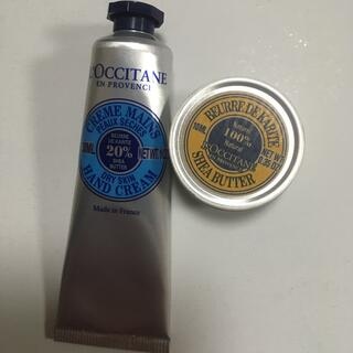 L'OCCITANE - ロクシタン SH ハンドクリーム 30ml シアバター 新品
