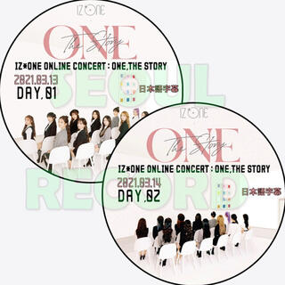IZ*ONE オンライン ONE, THE STORY 2021 2DAYS