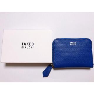 タケオキクチ(TAKEO KIKUCHI)のTAKEO KIKUCHI タケオキクチ 財布  小銭入れ コインケース 新品(折り財布)