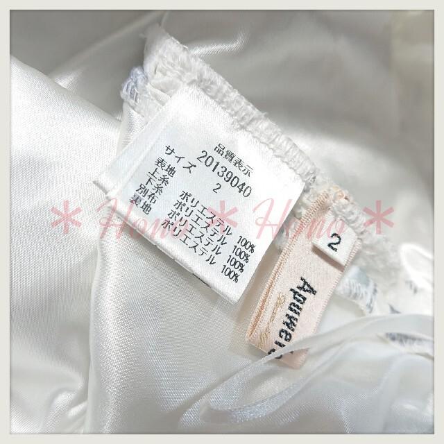 Apuweiser-riche(アプワイザーリッシェ)の〘未着用品〙Apuweiser-riche*ケミカルレースプリントタイトスカート レディースのスカート(ひざ丈スカート)の商品写真