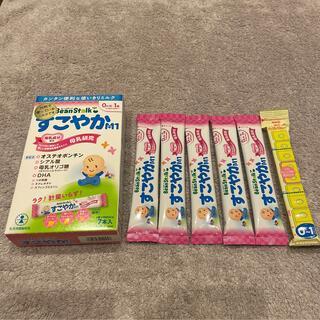 粉ミルク スティック すこやか ほほえみ(その他)