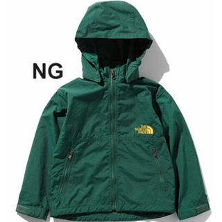 THE NORTH FACE - ノースフェイスキッズ コンパクトジャケット 130