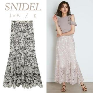 snidel - カッティングレースマーメイドスカート SNIDEL
