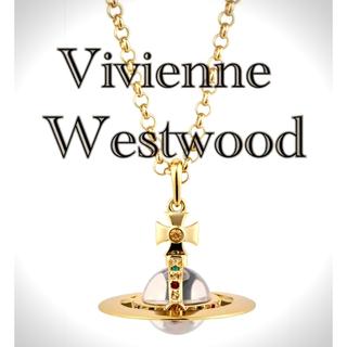 Vivienne Westwood - ビィビィアン 定番 3Dオーブ small ゴールド✨ネックレス(フォロー割有)