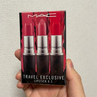 MAC - MAC リップスティク口紅セット 新品 229/520/232