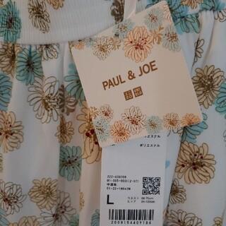ポールアンドジョー(PAUL & JOE)のポールアンドジョー ティアードスカート Lサイズ(ロングスカート)
