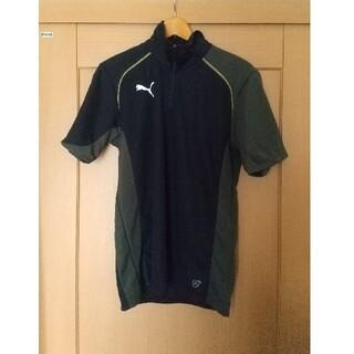 プーマ(PUMA)のプーマ ハーフジップシャツ 男性用 野外未使用(シャツ)