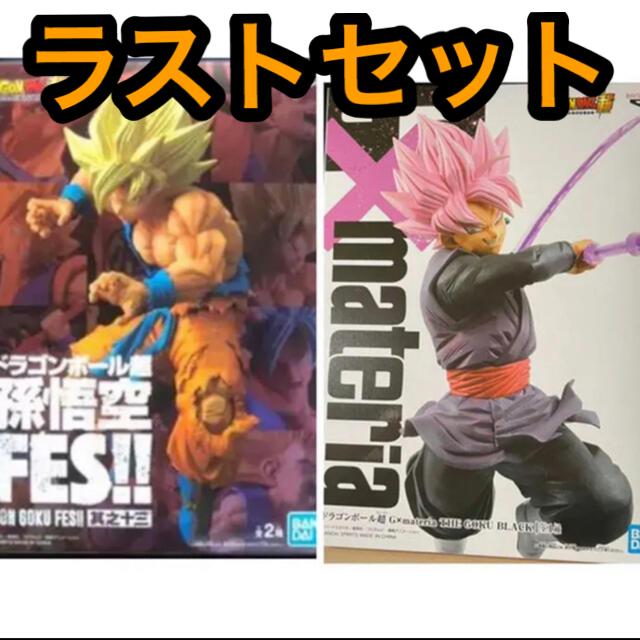 ドラゴンボール(ドラゴンボール)のドラゴンボール超G×materiaTHEGOKUBLACK超孫悟空FES!! エンタメ/ホビーのフィギュア(アニメ/ゲーム)の商品写真