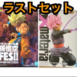 ドラゴンボール - ドラゴンボール超G×materiaTHEGOKUBLACK超孫悟空FES!!