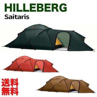 HILLEBERG - Hilleberg  ヒルバーグ サイタリス グリーン フットプリント付き