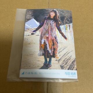 ノギザカフォーティーシックス(乃木坂46)の乃木坂46 与田祐希 生写真(女性タレント)
