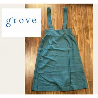 グローブ(grove)の《新品》grove ジャンパースカート M グリーン(ロングワンピース/マキシワンピース)